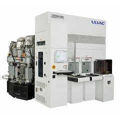 Multi Chamber Type Equipment  ENTRONTM N300