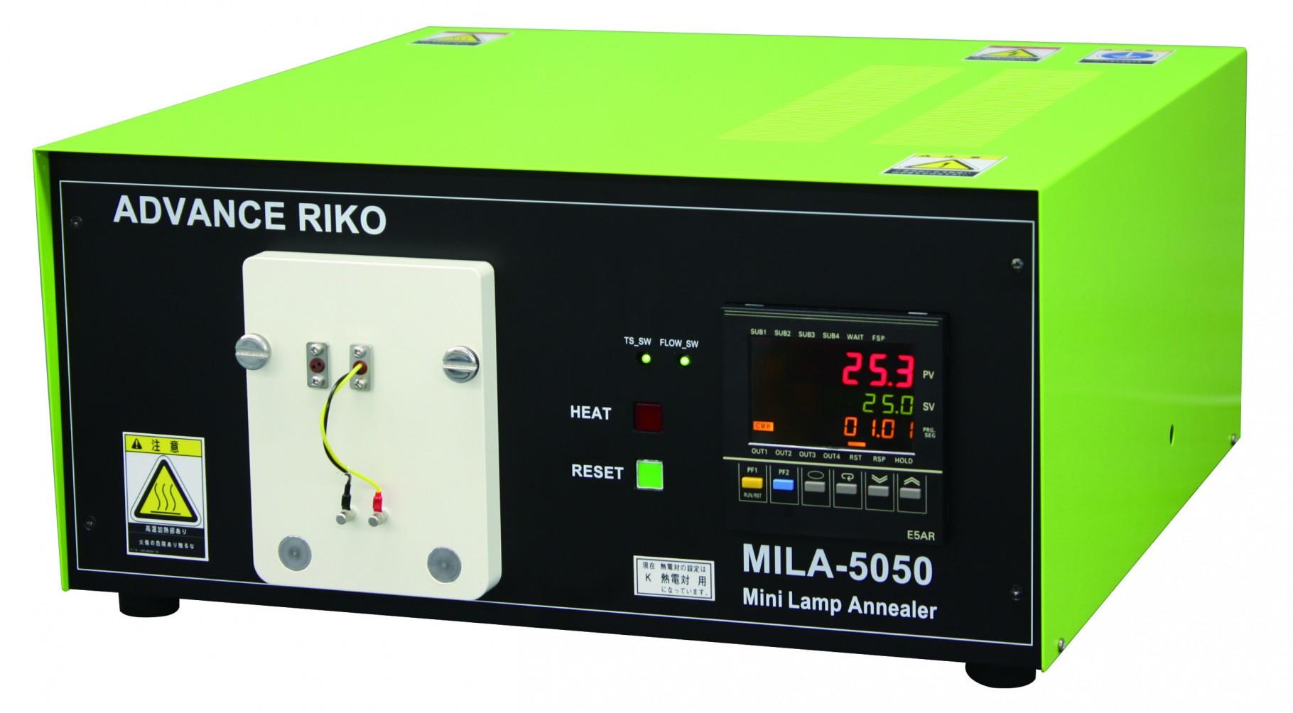 MINI LAMP ANNEALER MILA 5050